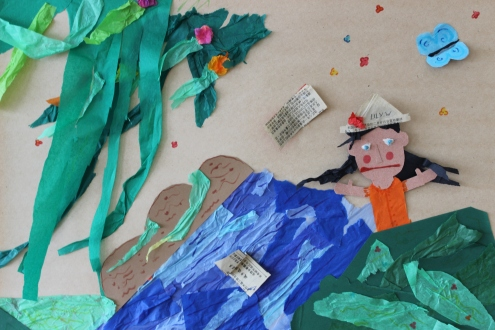 Olars 2. 10-11 år Djungel-collagearbete Emma